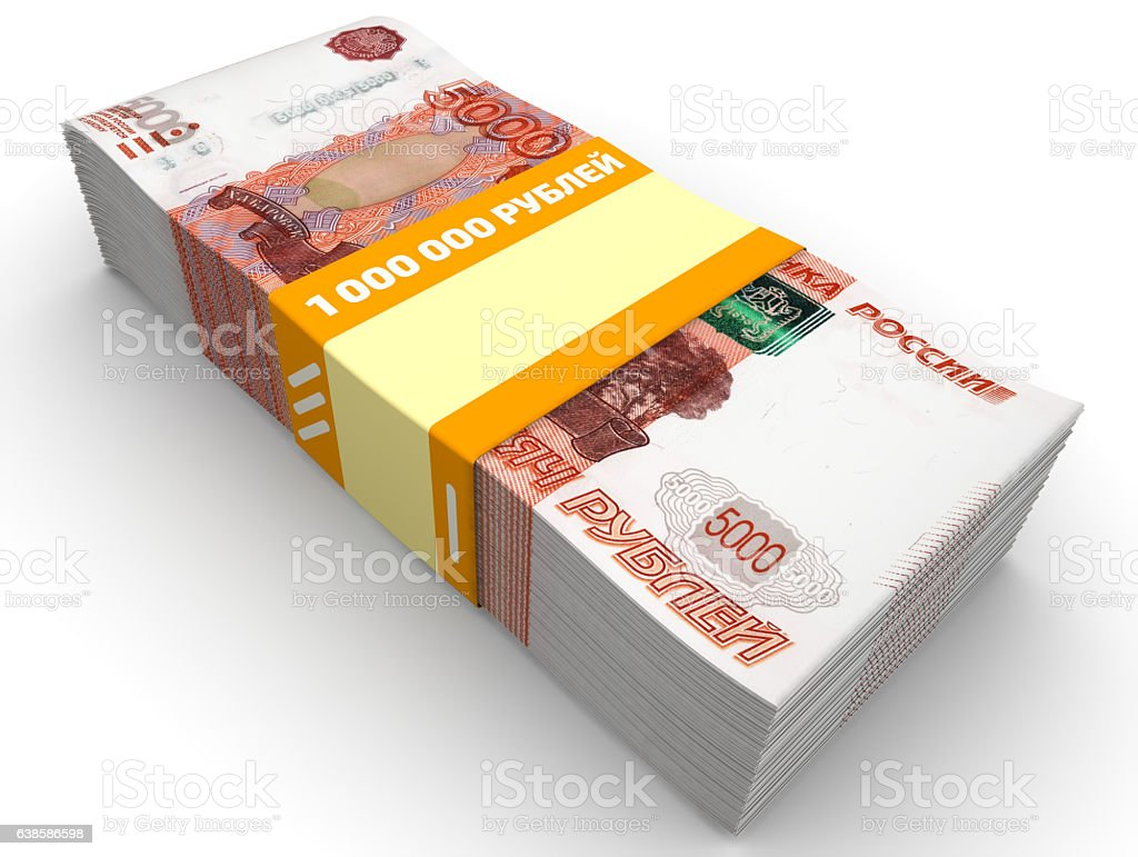 One million Russian rubles stock photo