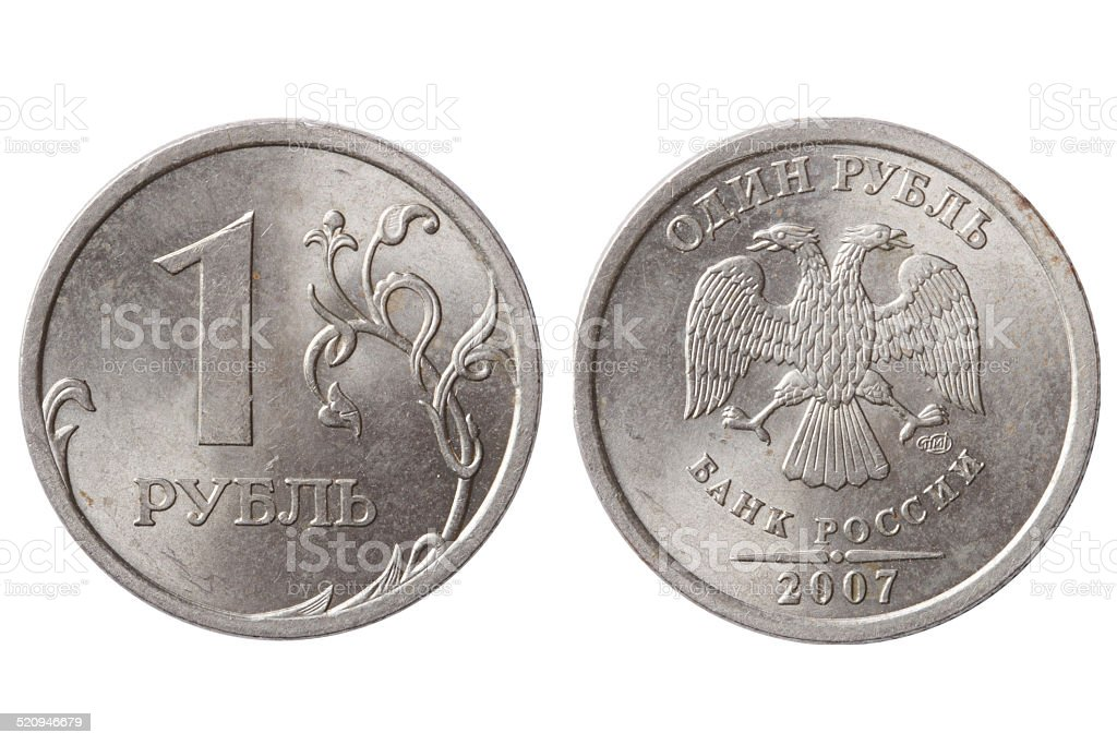 one Russian ruble coin isolated on white stock photo