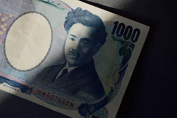 one thousand japanese yen - 日本銀行 ストックフォトと画像