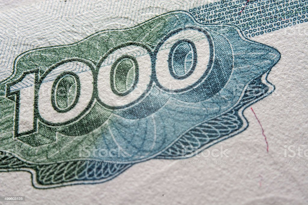 MIL ruso rouble lista, macro de la fotografía - foto de stock