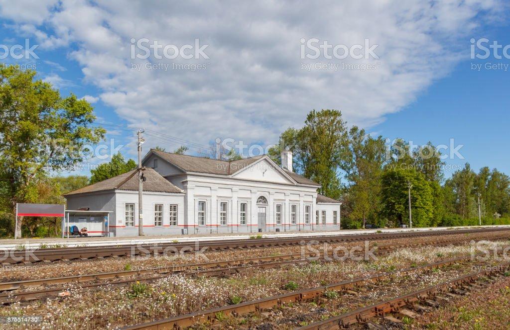 One-storey railway station building stock photo