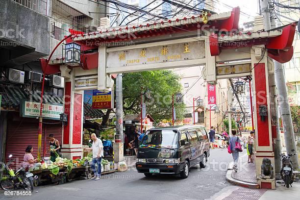 Ongpin street at chinatown manila philippines picture id626784558?b=1&k=6&m=626784558&s=612x612&h=00l7eza1oiylmgexq5z1cqjm7bs8assizkjwiuvxfvo=