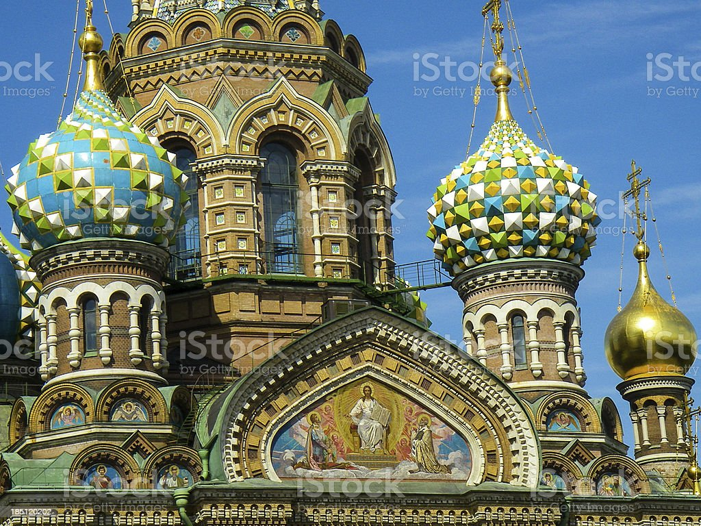 Onion Domes Our Savior on the Spilled Blood Russia stock photo