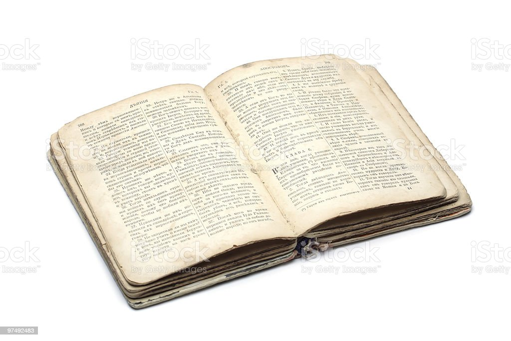 Open an ancient religious book royalty-free stock photo