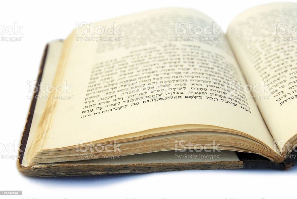 open antique prayer book in hebrew royalty-free stock photo