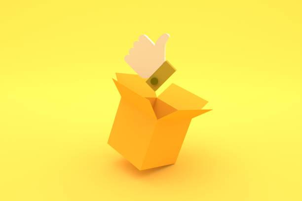 親指が付いているボックスを開く サインコンセプト - アイコン プレゼント ストックフォトと画像