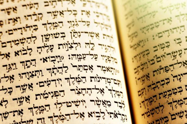 Copie ouverte de la traduction hébraïque de la Sainte Bible - Photo