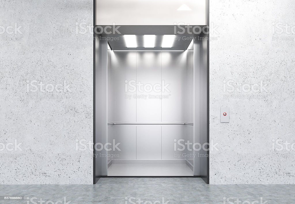 Open elevator in concrete wall – Foto