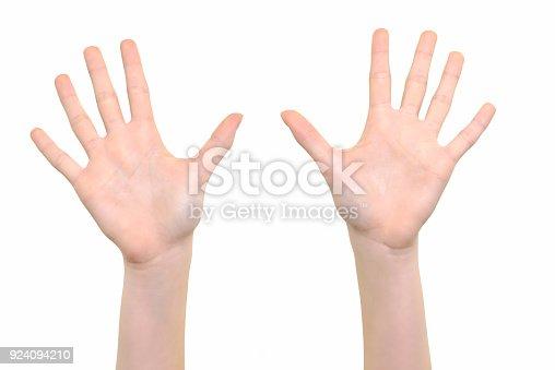 istock Open hands symbol 924094210