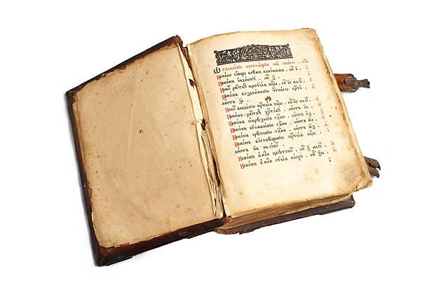 kyrillische schrift  bilder und stockfotos  istock