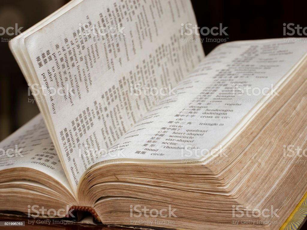 open old dictionary royalty-free stock photo