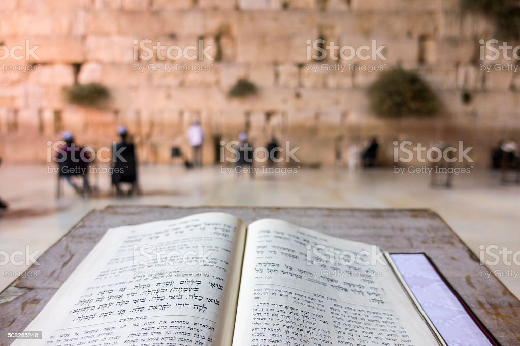 Open Torah in front of Western Wall, Jerusalem stock photo