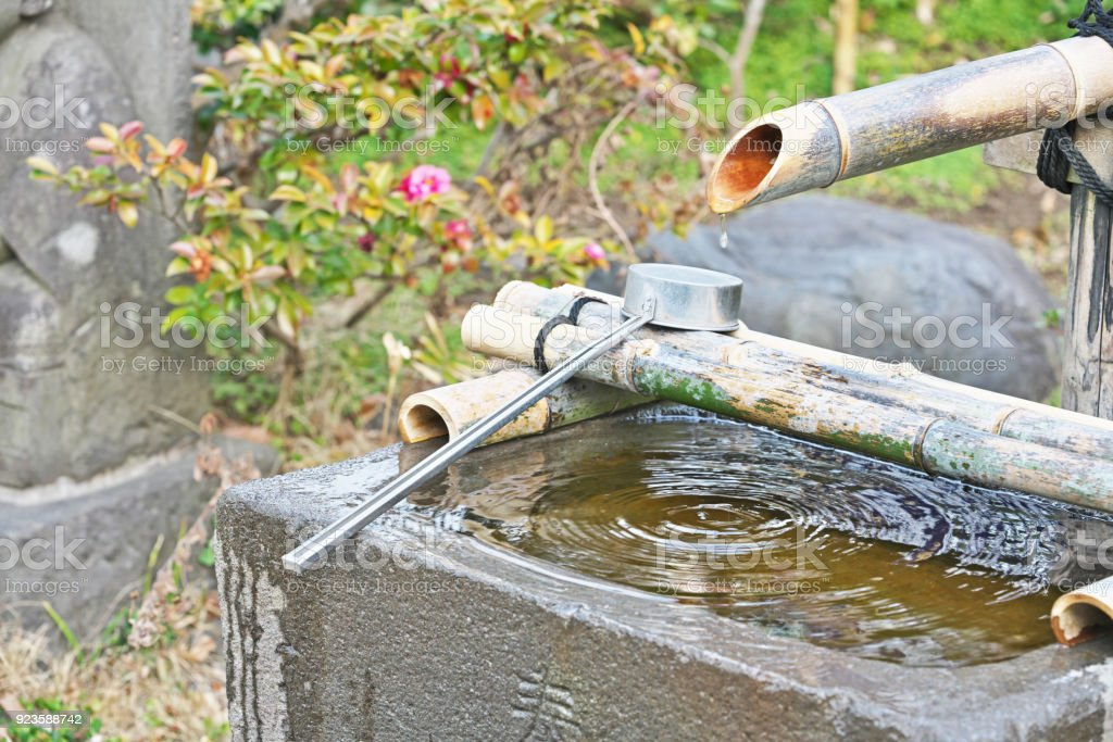 open water pipe stock photo