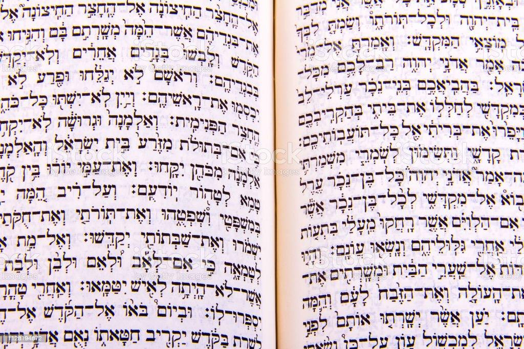 Opened Hebrew Bible Isolated On White Background Stock Photo