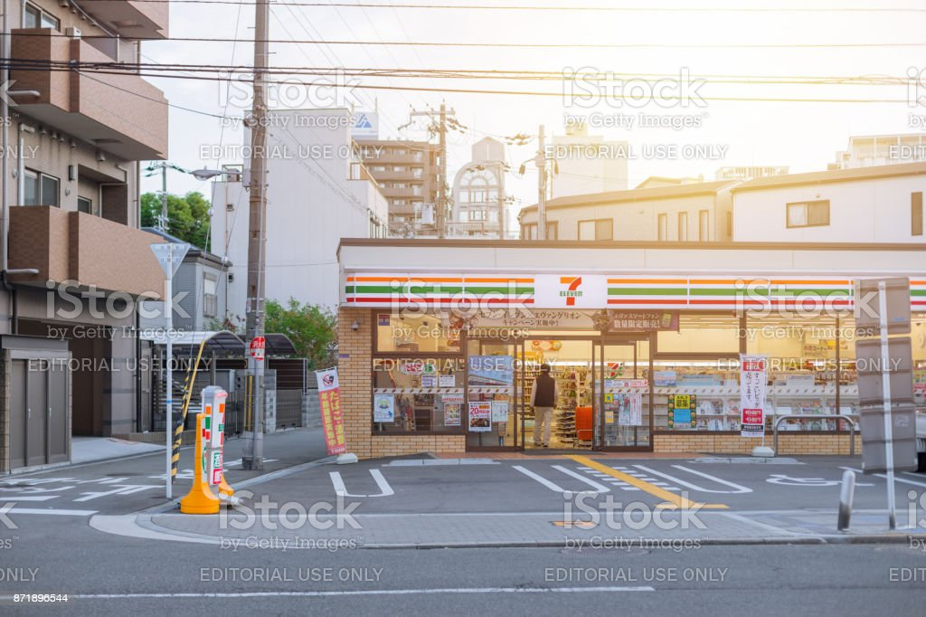 7-11 Opening 24 hours Convenience Store in Japan Osaka prefecture November 2015 stock photo