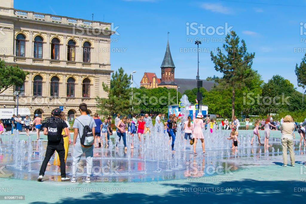 opening of Park in front of regional center of youth culture in...