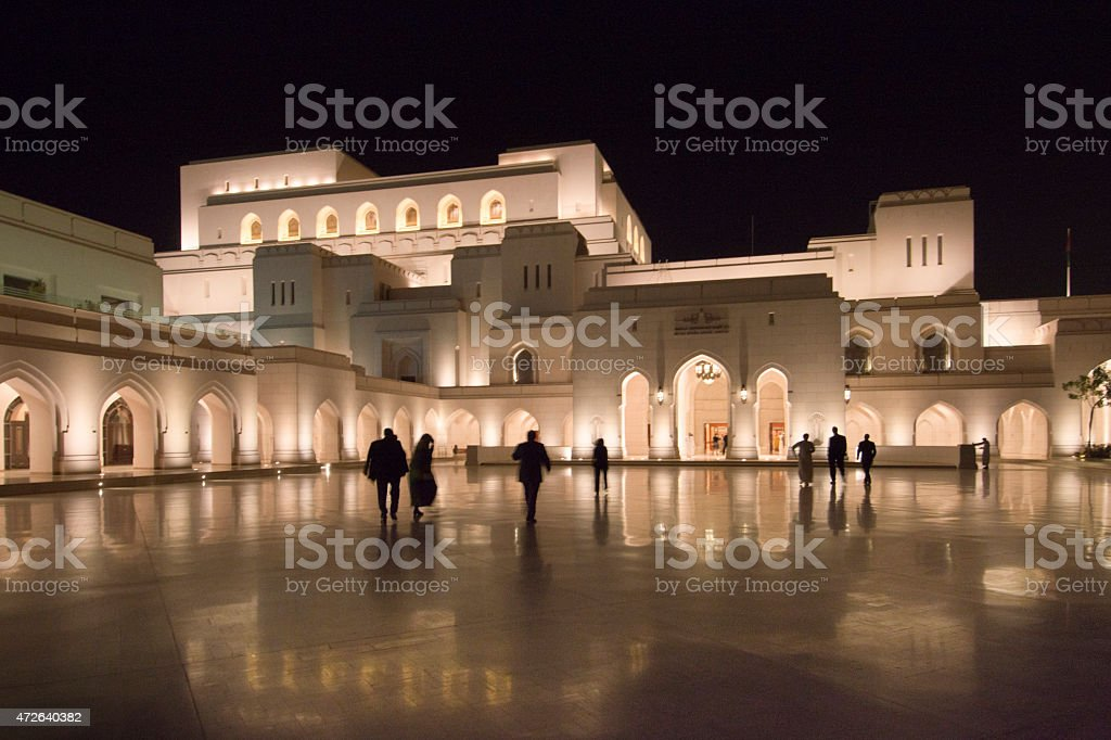 Opera House in Muscat, Oman stock photo
