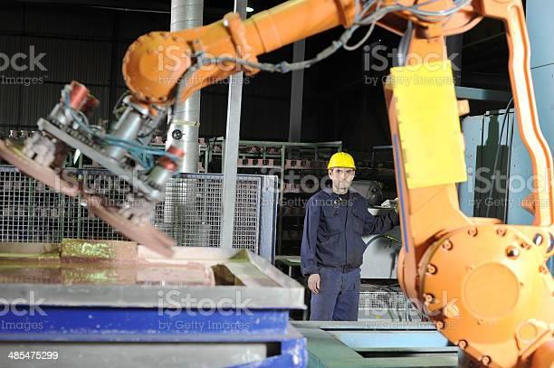 Betrieb Große Industrielle Mischen Machine Stockfoto und mehr Bilder von Aktivitäten und Sport