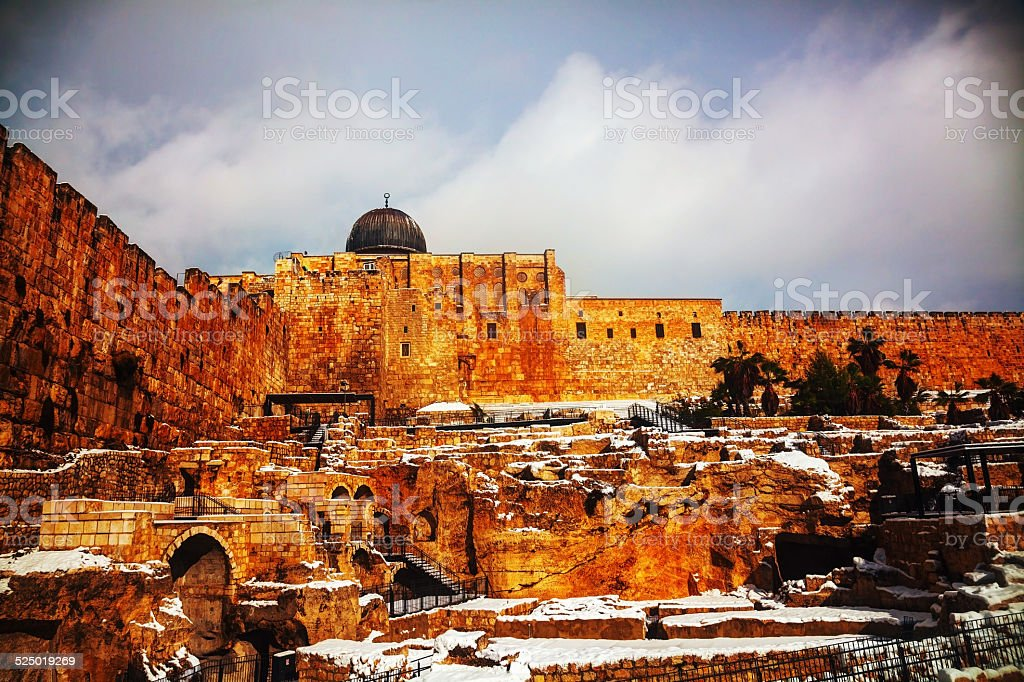 Ophel ruins in the Old city of Jerusalem stock photo
