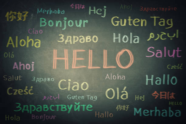 Opportunity for learning many languages for students Blackboard background chalk written with the word hello in different languages and colors. Opportunity for learning many languages for students. modern language stock pictures, royalty-free photos & images