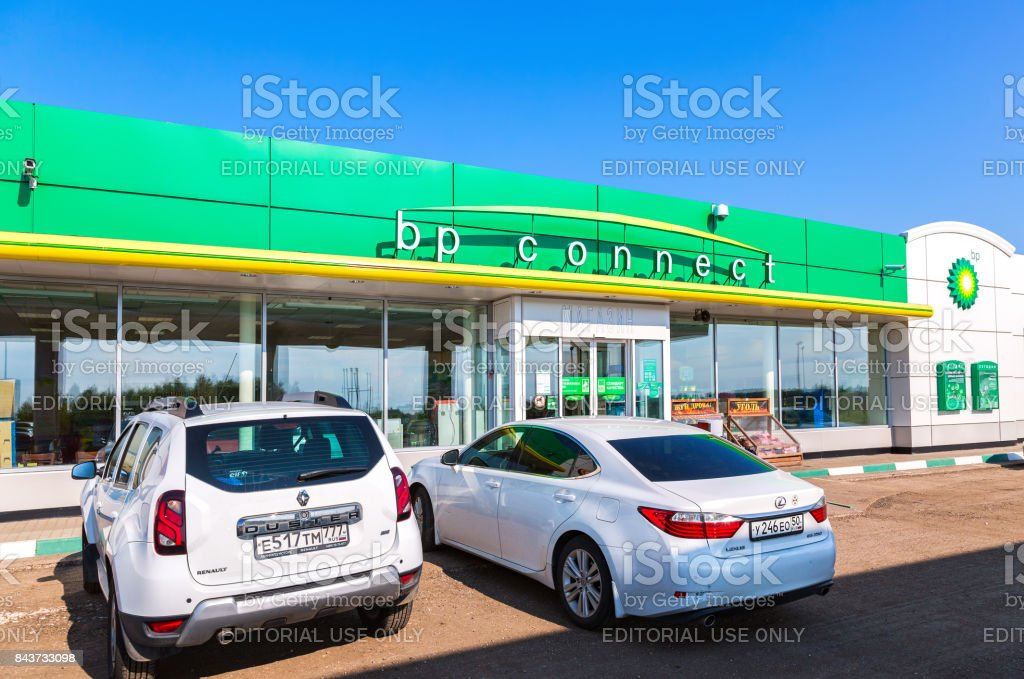 Bp Or British Petroleum Gas Station In Summer Day Stock Photo More