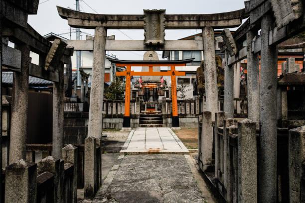 Orange Arch stock photo