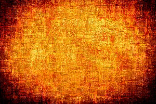 Asiatische Abtract Hintergrund Orange – Foto