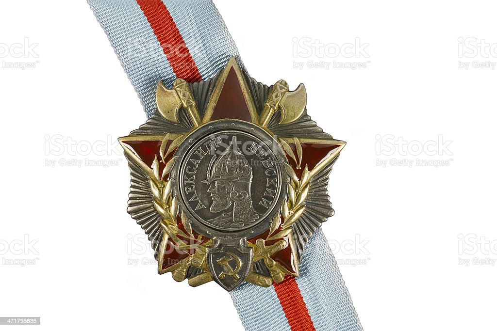 Order of Alexander Nevsky on the ribbon. stock photo