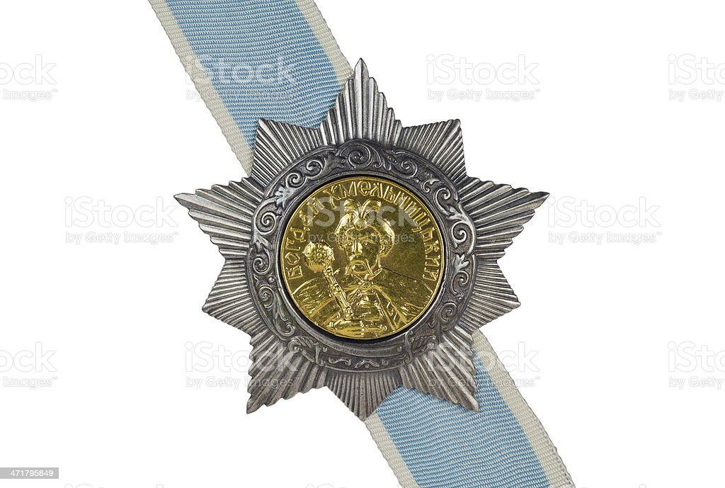 Order of Bohdan Khmelnytsky II degree on the ribbon. stock photo