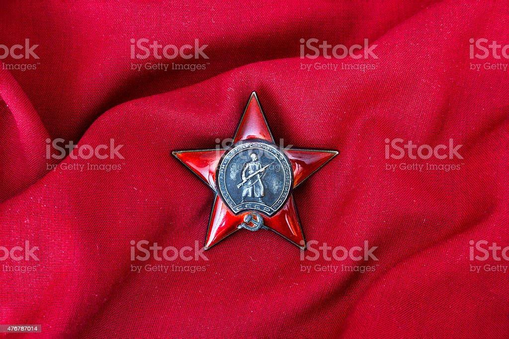 Заказ Red Star стоковое фото