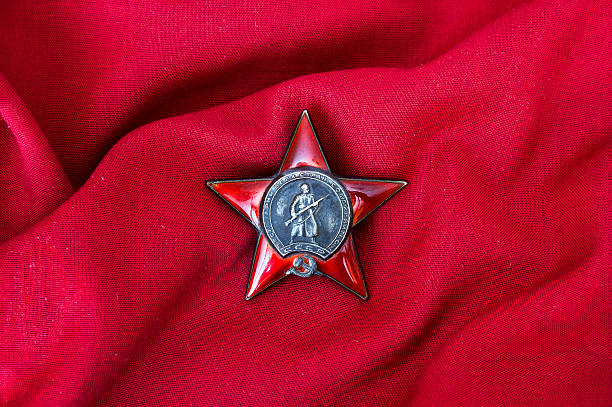 Cтоковое фото Заказ Red Star