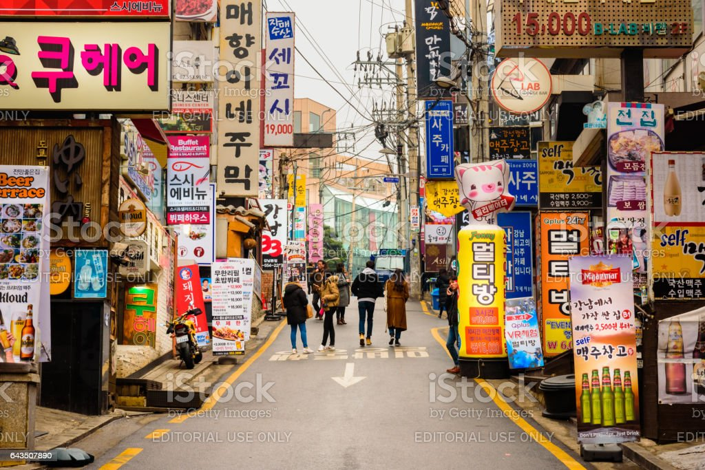 Ordinary day in Seoul stock photo
