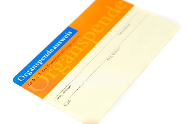 Organ donor card stock photo