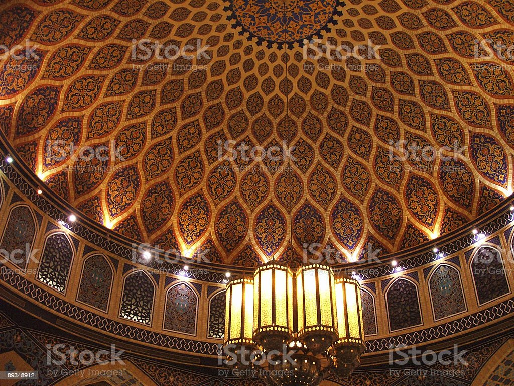 Oriental Dome royalty-free stock photo