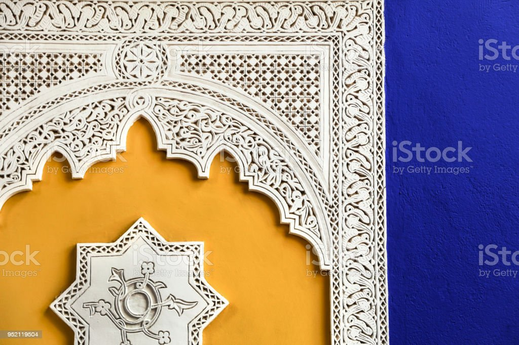 Oriental islamic architecture stock photo