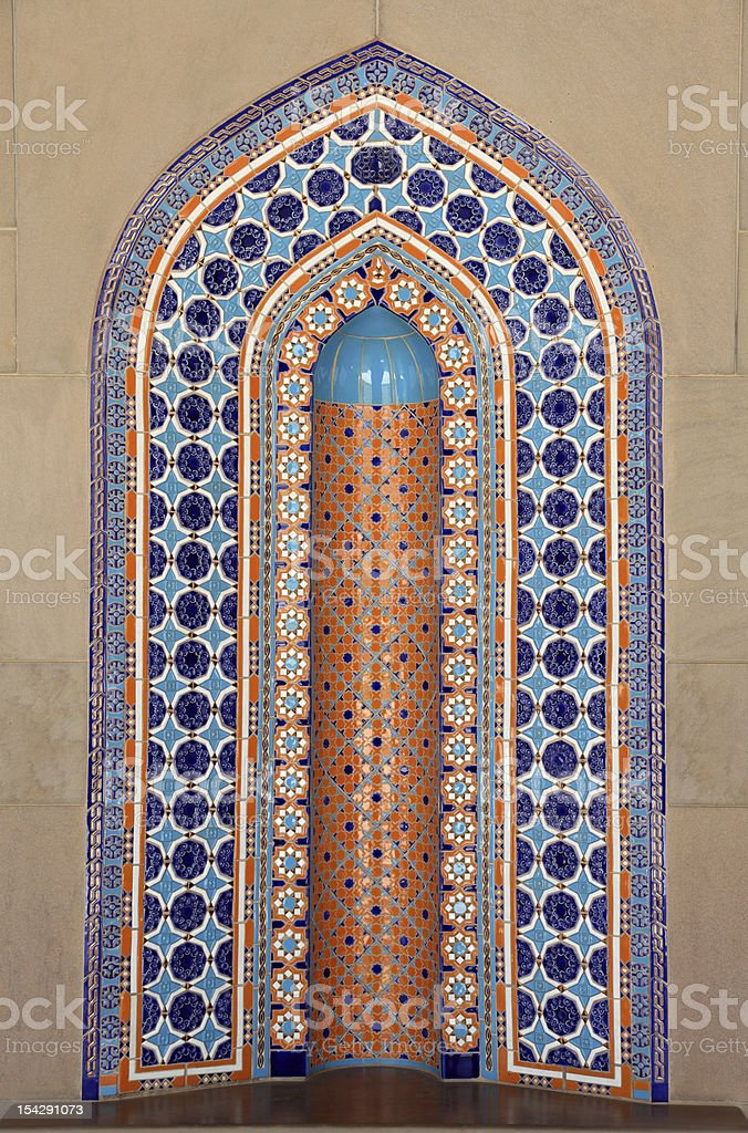 Oriental mosaic decoration stock photo