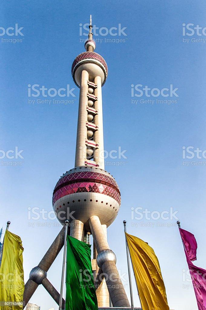 Oriental Pearl Tower in Shanghai stock photo