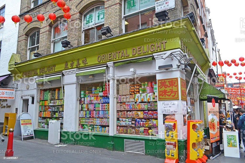 Oriental Shop Stock Fotografie Und Mehr Bilder Von Architektur Istock