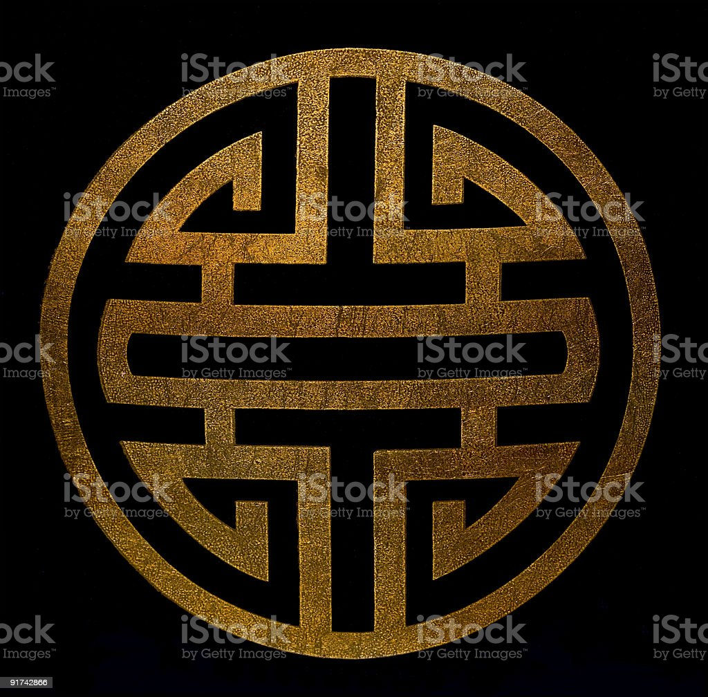 Oriental sign royalty-free stock photo