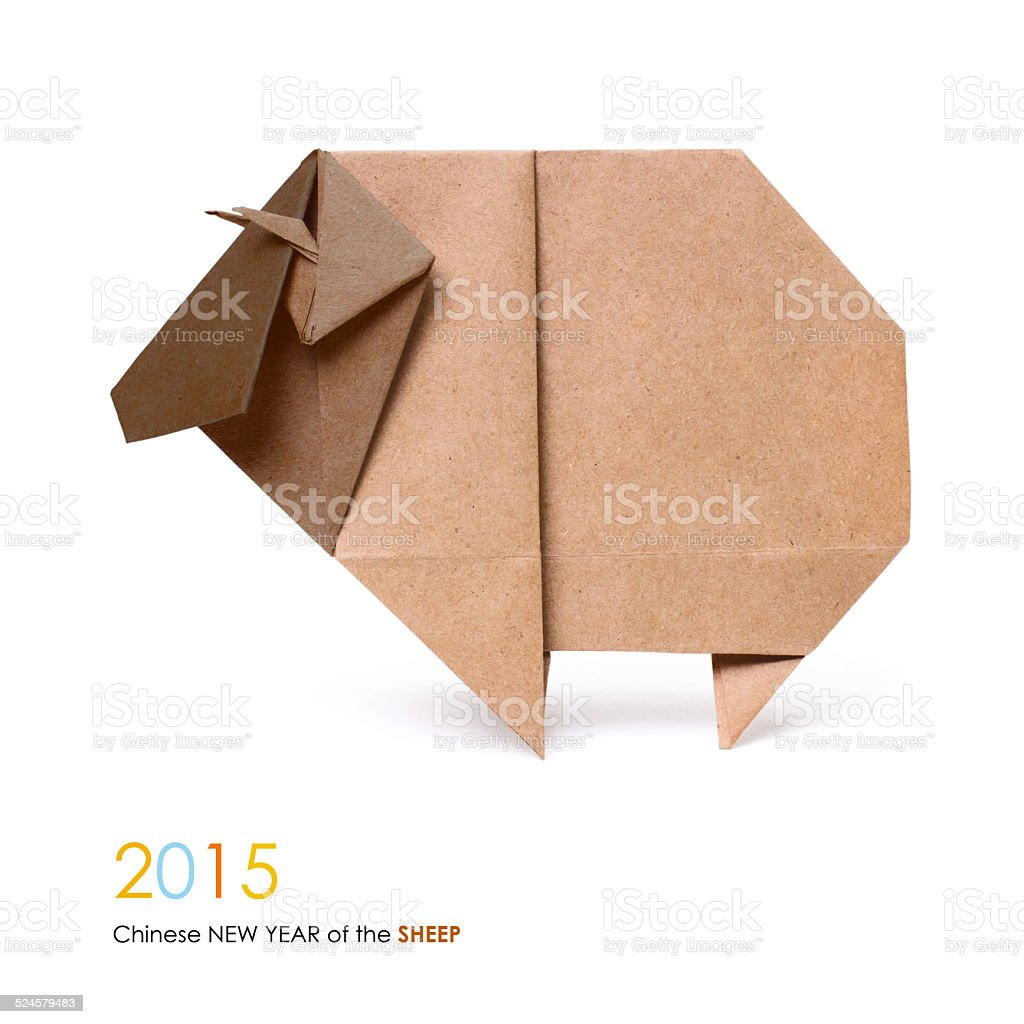 Origami sheep stock photo