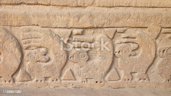 Original Adobe Wall Carvings At Chan Chan Near Trujillo In Peru