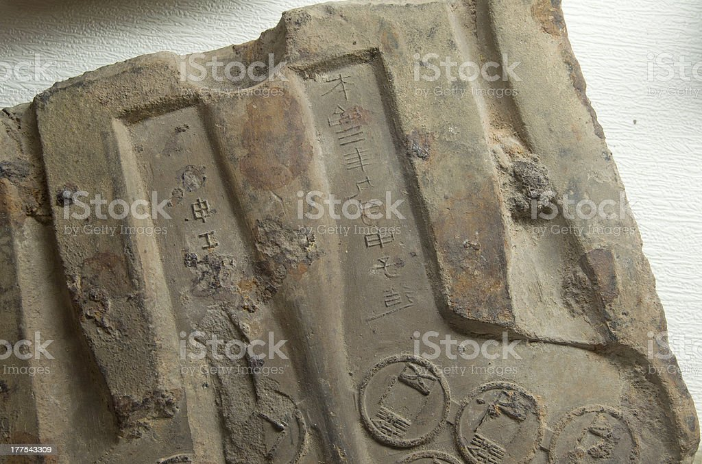 Original mould of old chinese coin (part) stock photo