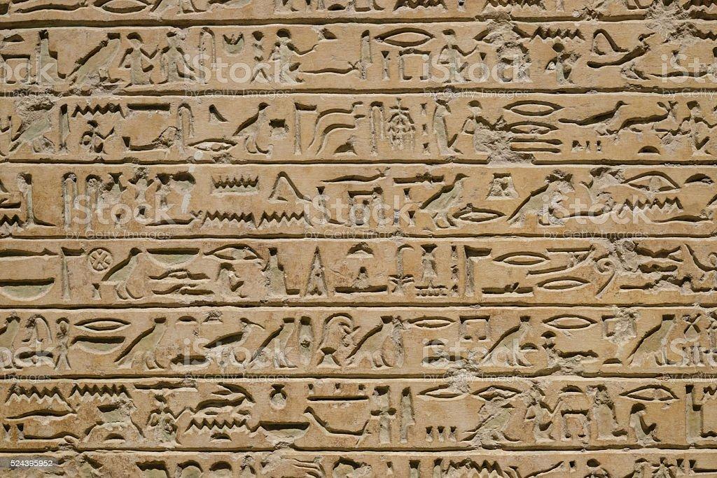 orizontal egyptian hieroglyphics stock photo