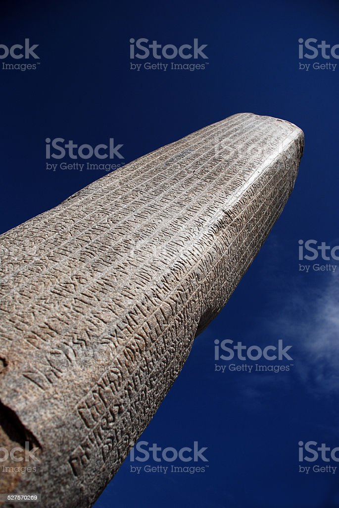 ORHUN YAZITLARI - orkhon inscriptions oldest turkic monuments stock photo
