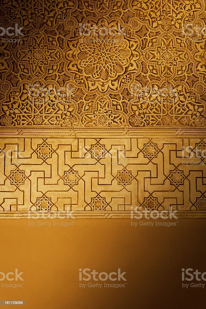 Ornamental geometric pattern in Alhambra royalty-free stock photo