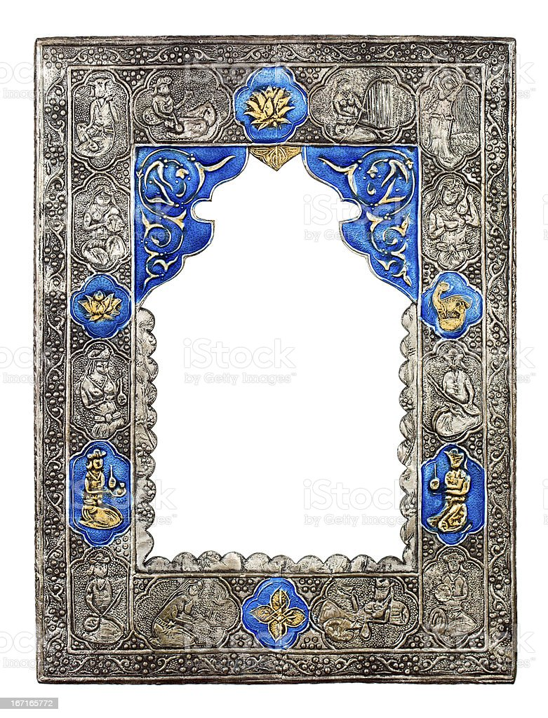 Ornate Arabic frame royalty-free stock photo