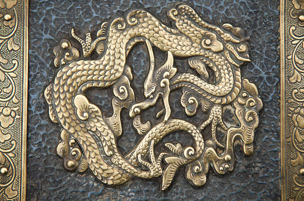 Ornate Asian Bronze Dragon Decoration stock photo