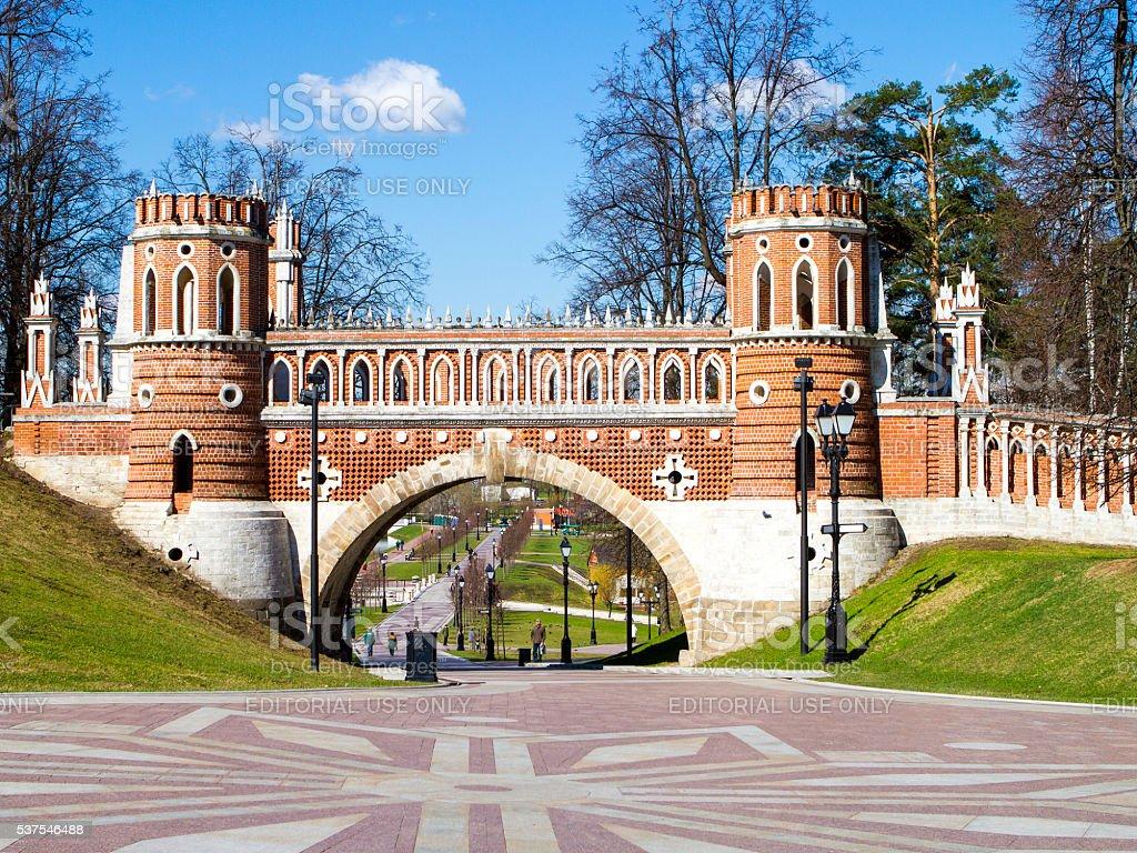 Ornate Bridge Tsaritsino Park stock photo