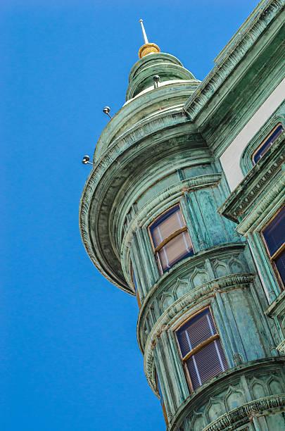 Ornate building stock photo