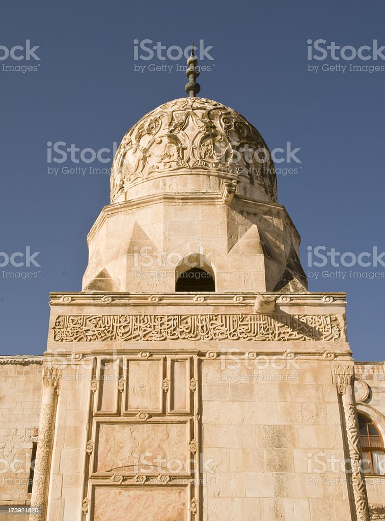 Ornate Dome royalty-free stock photo